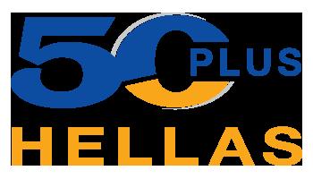 50+ Hellas